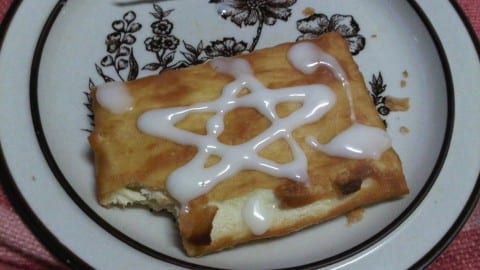 When I ask the BF for an Apple Strudel…